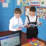 Трансформация урока 3 класс.avi_001005190
