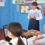 Трансформация урока 3 класс.avi_001186992