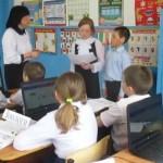 Трансформация урока 3 класс.avi_001546452